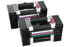 The Power Block Elite Adjustable Dumbbells